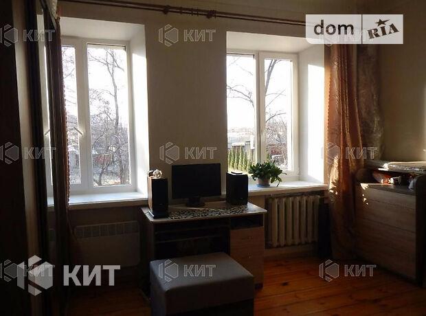 Продажа трехкомнатной квартиры в Харькове, на ул. Плехановская район Слободской фото 1