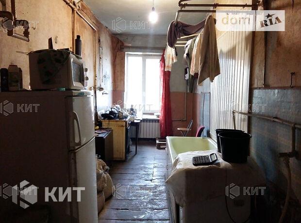 Продажа четырехкомнатной квартиры в Харькове, на Московский пр. район Слободской фото 1