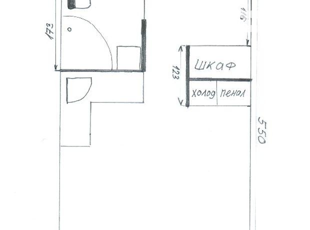 Продаж квартири, 1 кім., Харків, р‑н.Слобідський, ст.м.Площа Повстання