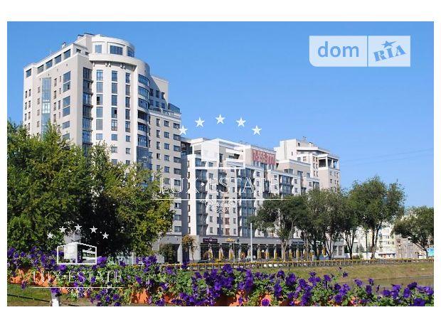 Продажа квартиры, 4 ком., Харьков, р‑н.Центр, Банный переулок