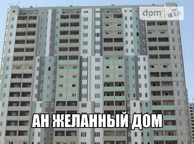Продажа двухкомнатной квартиры в Харькове, на ул. Елизаветинская 1А, район Центр фото 1
