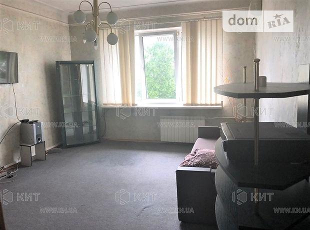 Продажа трехкомнатной квартиры в Харькове, на ул. Каразина район Центр фото 1