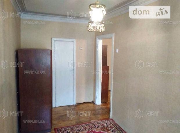 Продажа двухкомнатной квартиры в Харькове, на ул. Космическая район Центр фото 1