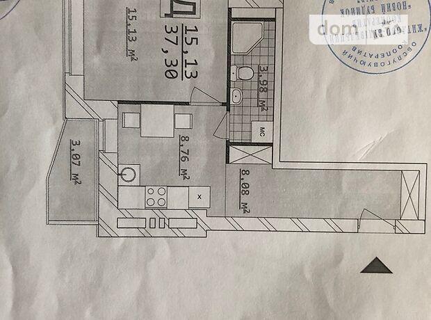 Продажа однокомнатной квартиры в Харькове, на ул. Котлова 76, район Центр фото 2
