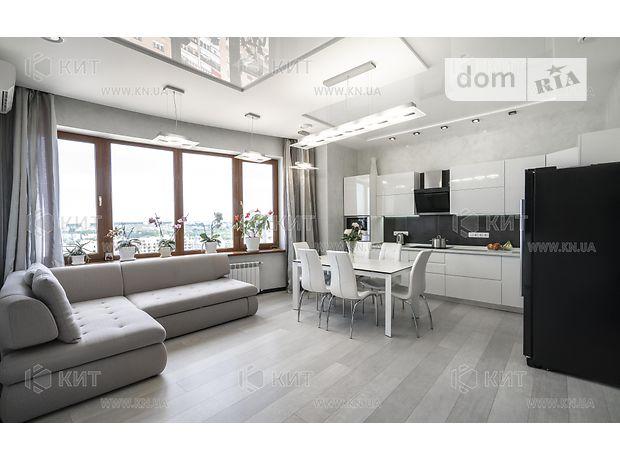 Продажа трехкомнатной квартиры в Харькове, на ул. Ляпунова район Центр фото 1