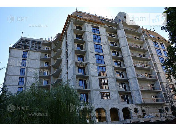 Продажа трехкомнатной квартиры в Харькове, на ул. Новгородская район Центр фото 1