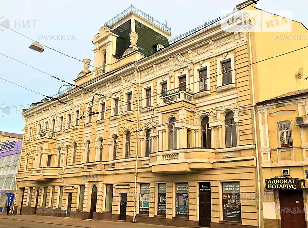 Продажа однокомнатной квартиры в Харькове, на ул. Полтавский Шлях район Центр фото 1