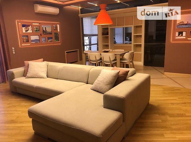 Продажа трехкомнатной квартиры в Харькове, на ул. Рымарская 25, район Центр фото 1