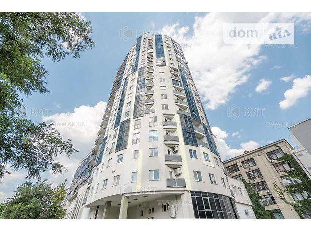 Продажа трехкомнатной квартиры в Харькове, на Науки Ленина пр. район Центр фото 1