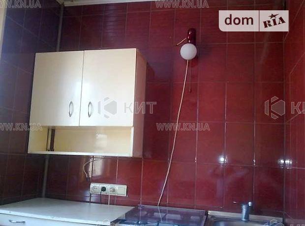 Продажа однокомнатной квартиры в Харькове, на ул. Борзенко район Залютино фото 1