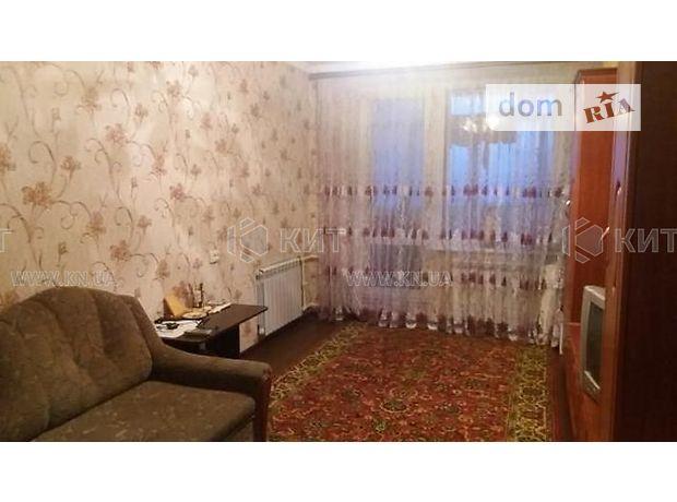 Продажа трехкомнатной квартиры в Харькове, на ул. Борзенко район Залютино фото 1