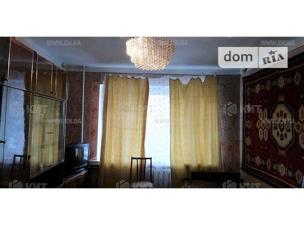 Продажа двухкомнатной квартиры в Харькове, на ул. Старопрудная район Залютино фото 1