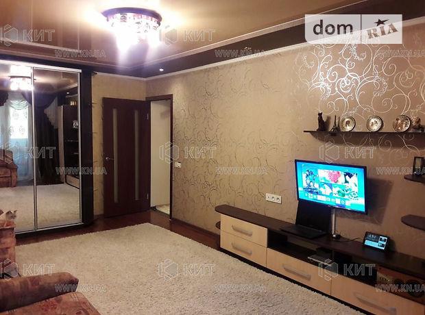 Продажа однокомнатной квартиры в Харькове, на ул. Золочевская район Залютино фото 1