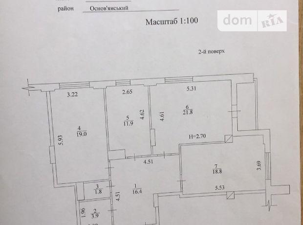 Продажа трехкомнатной квартиры в Харькове, фото 1