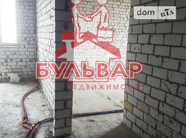 Продажа квартиры, 2 ком., Харьков, Клочковская улица, дом 67