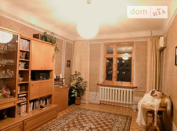 Продаж квартири, 3 кім., Херсон, р‑н.Днепровский, 40 Лет Октября