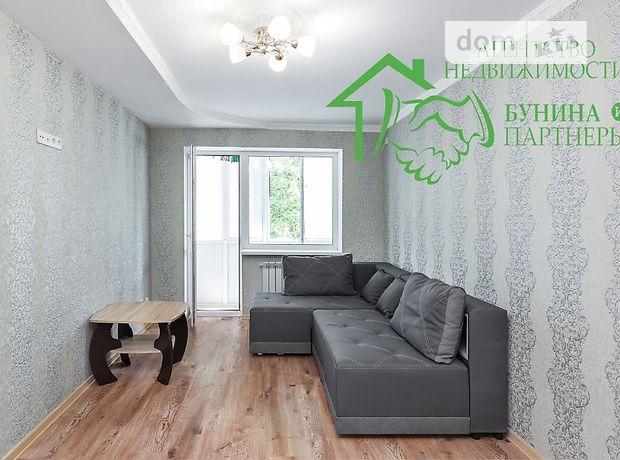 Продаж квартири, 1 кім., Херсон, р‑н.Дніпровський, Мира