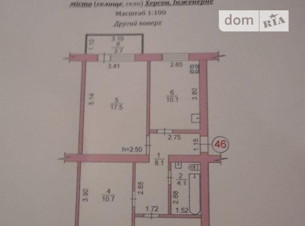 Продажа квартиры, 3 ком., Херсон, р‑н.Днепровский, жовтневе, дом 5