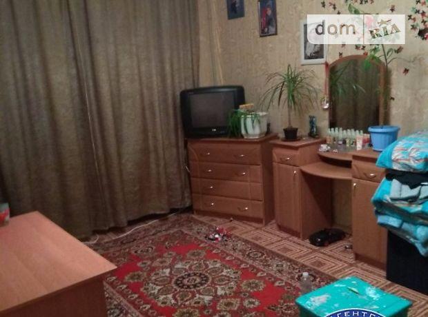 Продажа квартиры, 2 ком., Херсон, р‑н.ХБК, Мира улица