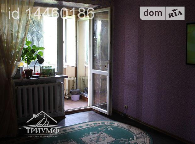 Продажа квартиры, 2 ком., Херсон, р‑н.ХБК, Перекопская улица