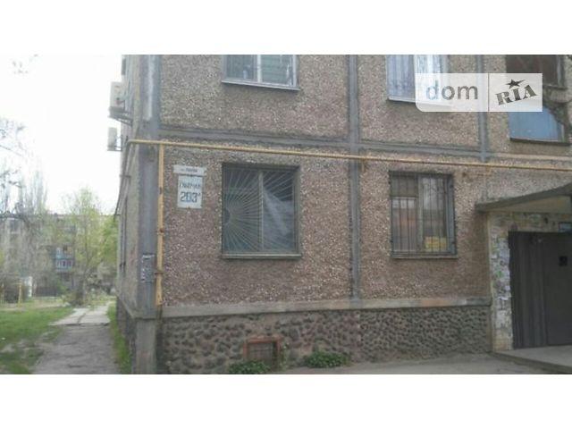 Продажа квартиры, 3 ком., Херсон, р‑н.Корабельный, Рабочая ул.