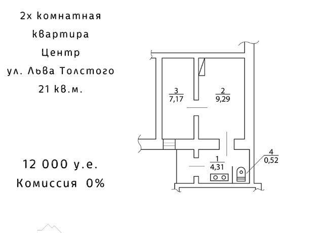 Продажа двухкомнатной квартиры в Херсоне, на ул. Льва Толстого район Корабельный фото 1