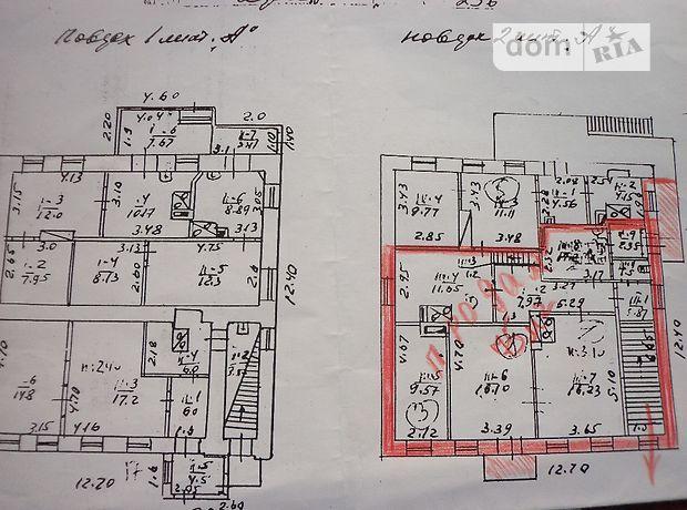 Продажа квартиры, 4 ком., Херсон, р‑н.Корабельный, центр