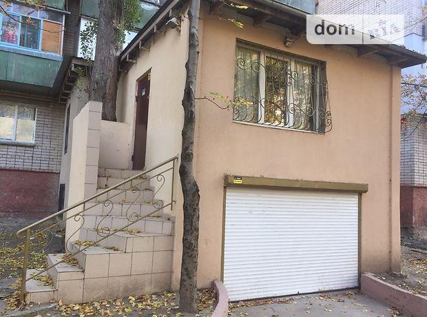 Продажа трехкомнатной квартиры в Херсоне, на ул. Дорофеева район Остров фото 1