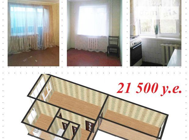 Продажа квартиры, 2 ком., Херсон, р‑н.Шуменский, Ильича улица, дом 64а