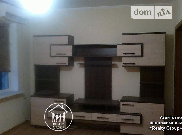 Продажа квартиры, 3 ком., Херсон, р‑н.Шуменский, Вазова