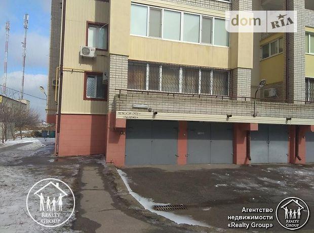 Продажа квартиры, 2 ком., Херсон, р‑н.Таврический, 200-летия Херсона проспект