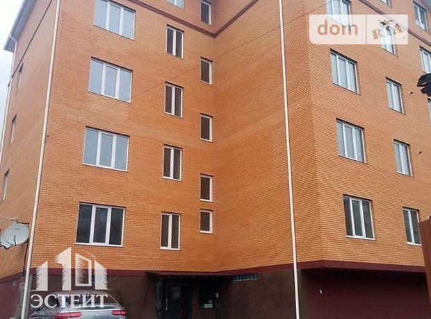 Продажа квартиры, 2 ком., Херсон, р‑н.Центр, Краснофлотская улица