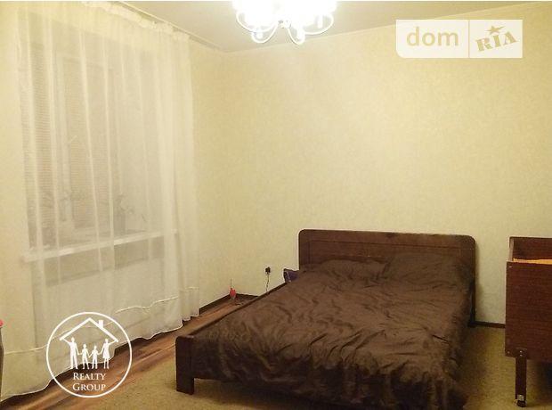 Продажа квартиры, 3 ком., Херсон, р‑н.Центр, Петренко улица