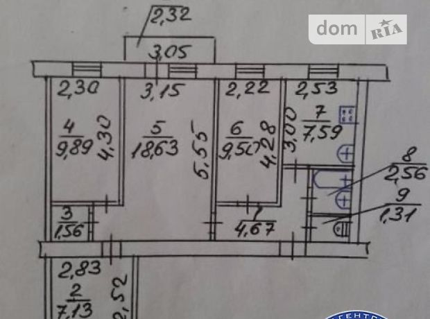 Продажа квартиры, 4 ком., Херсон, р‑н.Центр, Порт - Элеватор