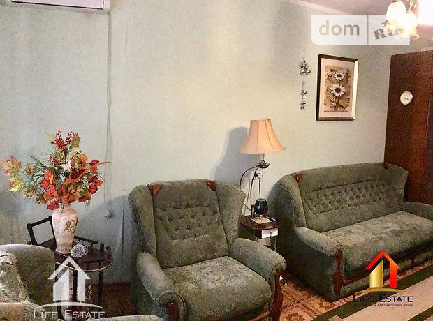 Продажа трехкомнатной квартиры в Херсоне, на Сенявина фото 1