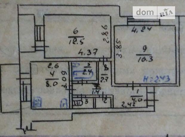 Продаж двокімнатної квартири в Хмільнику на Монастирська 56, район Хмільник фото 1