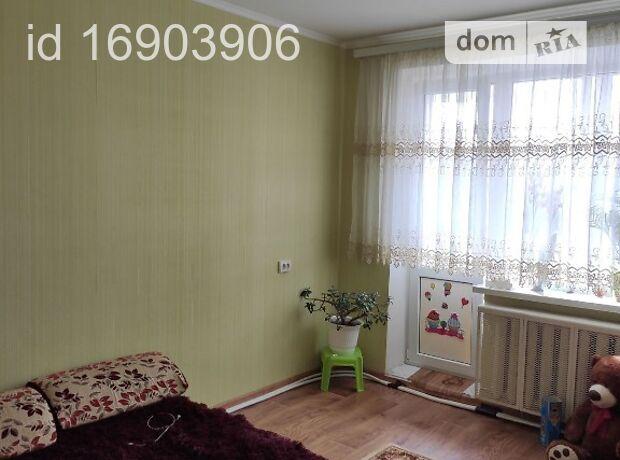 Продаж двокімнатної квартири в Хмільнику фото 1