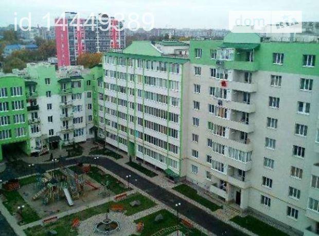 Продажа квартиры, 1 ком., Хмельницкий, р‑н.Автовокзал №1, Трудова вулиця
