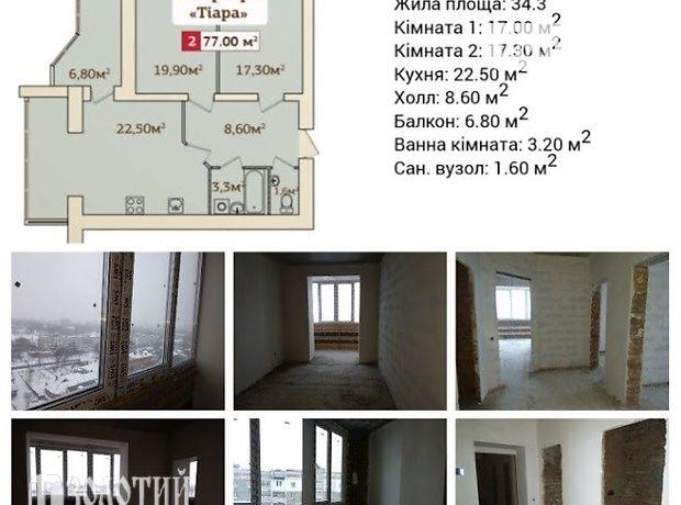 Продажа квартиры, 2 ком., Хмельницкий, р‑н.Дубово, Франко Ивана улица