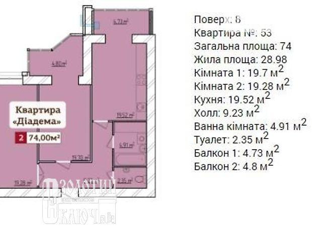 Продажа квартиры, 2 ком., Хмельницкий, р‑н.Дубово, Івана Франко