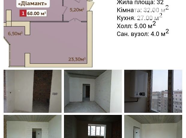 Продажа квартиры, 1 ком., Хмельницкий, р‑н.Дубово, рн Дубово 1 ком г Хмельницкий