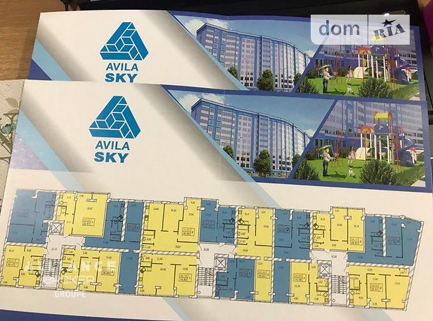 Продаж квартири, 2 кім., Хмельницький, р‑н.Дубове, Красовского Маршала