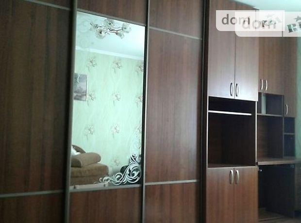Продажа квартиры, 2 ком., Хмельницкий, Институтская улица