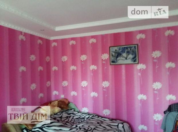 Продажа квартиры, 2 ком., Хмельницкий, р‑н.Ж-д вокзал, Прибужская улица