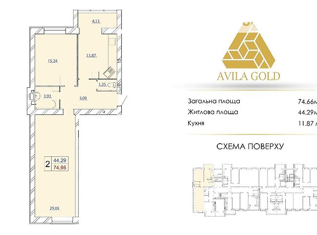 Продаж двокімнатної квартири в Хмельницькому на Кармелюка вулиця район Озерна фото 1
