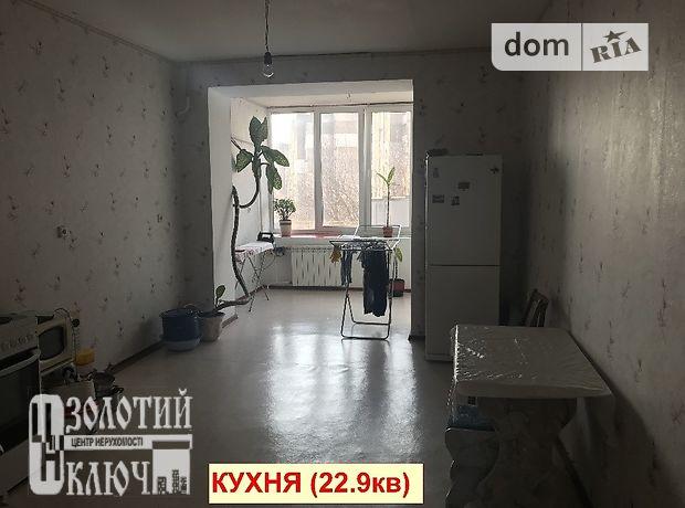 Продажа квартиры, 3 ком., Хмельницкий, р‑н.Озерная, Лесогриневецкая улица, дом 16