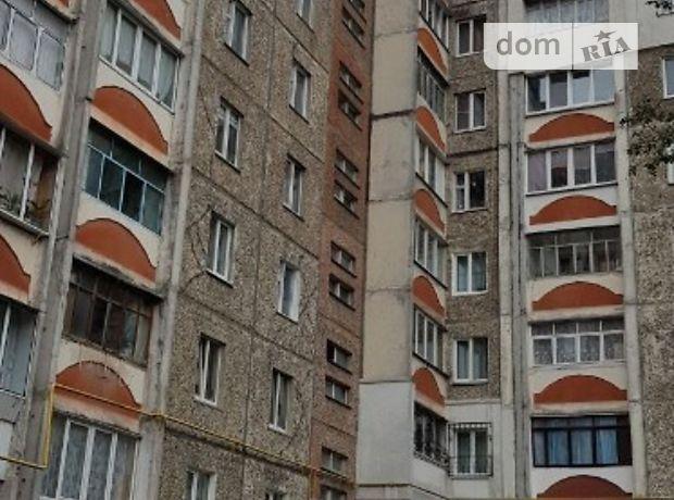 Продажа трехкомнатной квартиры в Хмельницком, на ул. Панаса Мирного район Озерная фото 1