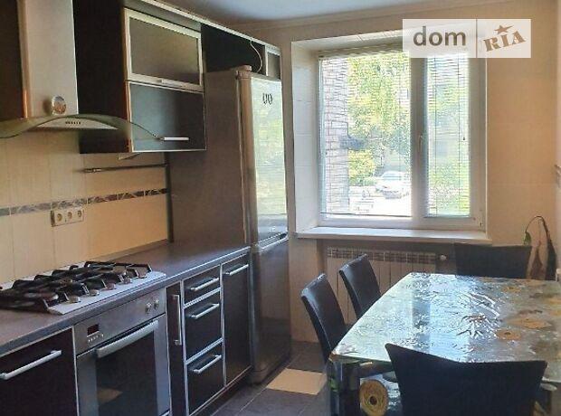Продажа трехкомнатной квартиры в Хмельницком, на ул. Пилотская 117/1 район Раково фото 1