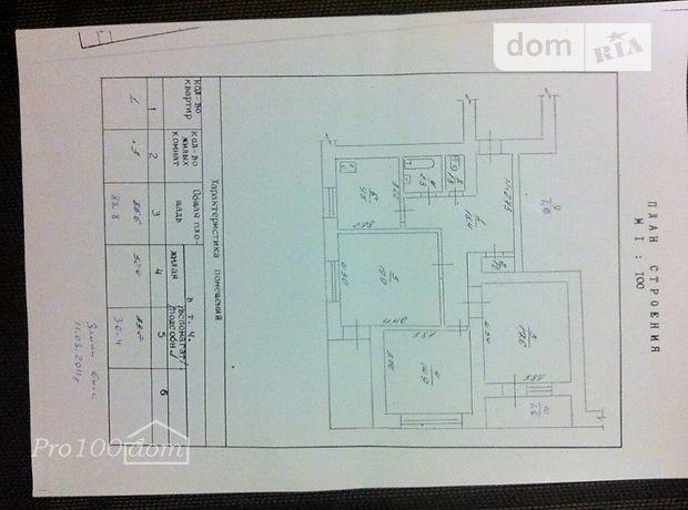 Продажа квартиры, 3 ком., Хмельницкий, р‑н.Центр, Грушевского Михайла улица