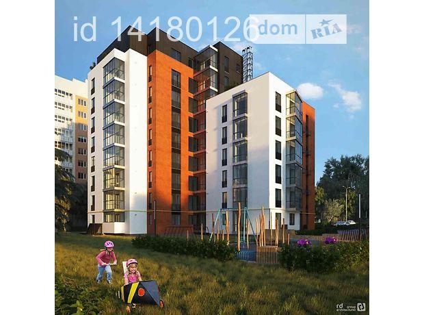Продажа квартиры, 2 ком., Хмельницкий, р‑н.Центр, Нижняя Береговая улица